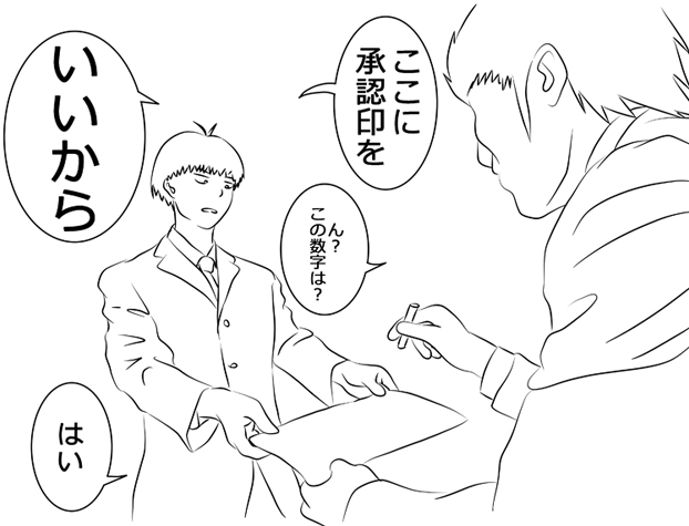 f:id:sakatsu_kana:20180123165513j:plain
