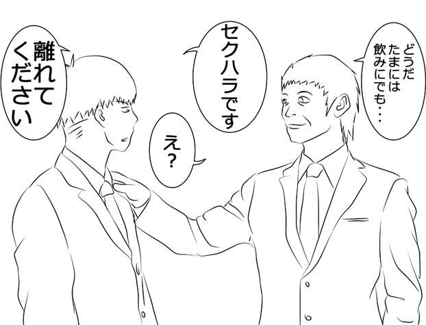 f:id:sakatsu_kana:20180123165601j:plain