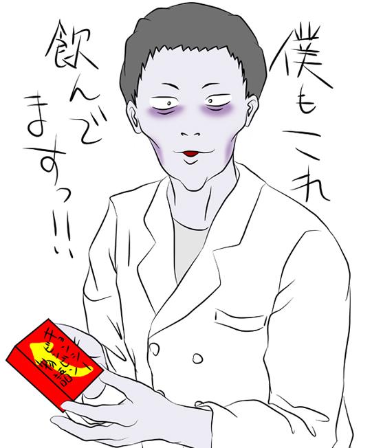 f:id:sakatsu_kana:20180126150205j:plain