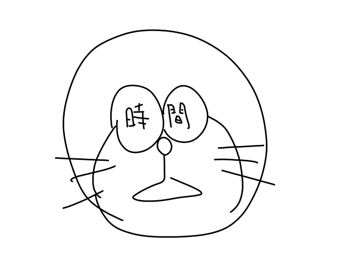 f:id:sakatsu_kana:20180129112101j:plain