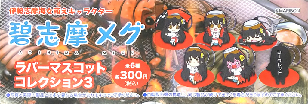 f:id:sakatsu_kana:20180213185000j:plain