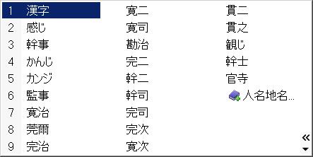 f:id:sakatsu_kana:20180215165833j:plain