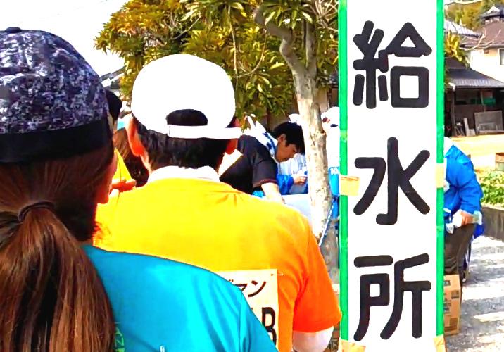 f:id:sakatsu_kana:20180226110849j:plain