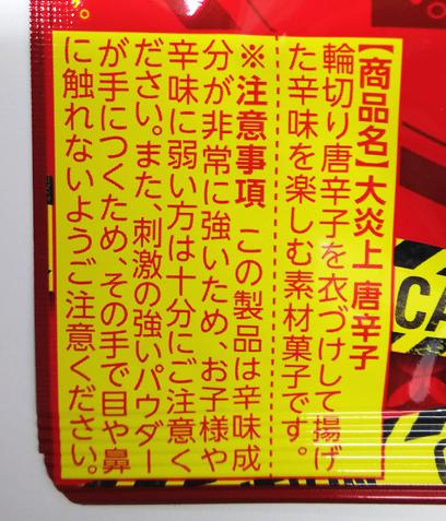 f:id:sakatsu_kana:20180315175313j:plain