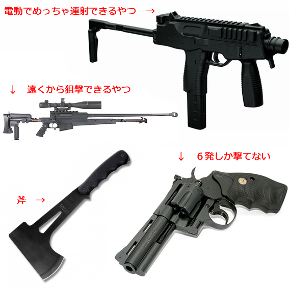 f:id:sakatsu_kana:20180320100452j:plain