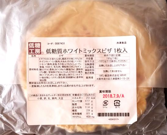 f:id:sakatsu_kana:20180402190902j:plain