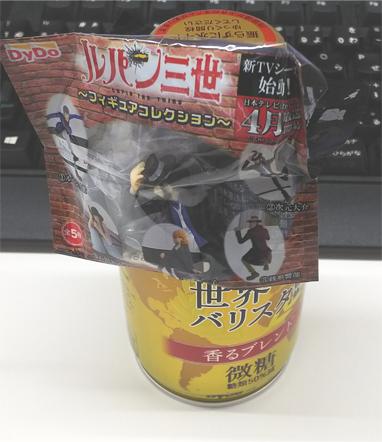 f:id:sakatsu_kana:20180411092711j:plain