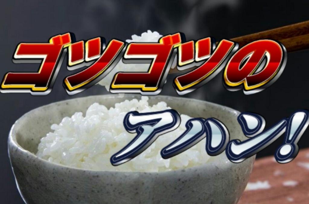 f:id:sakatsu_kana:20180413115036j:plain