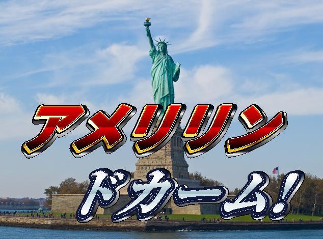 f:id:sakatsu_kana:20180416153056j:plain