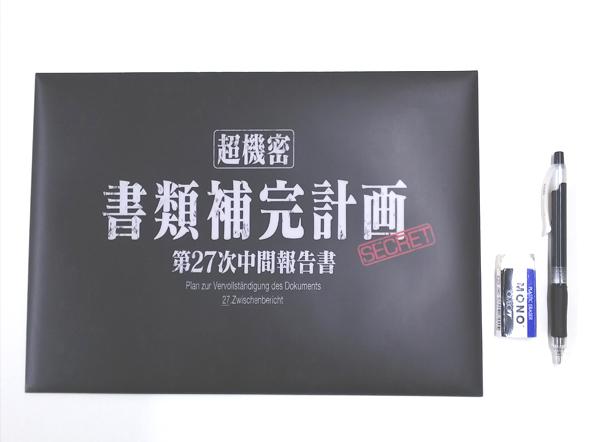 f:id:sakatsu_kana:20180424081652j:plain