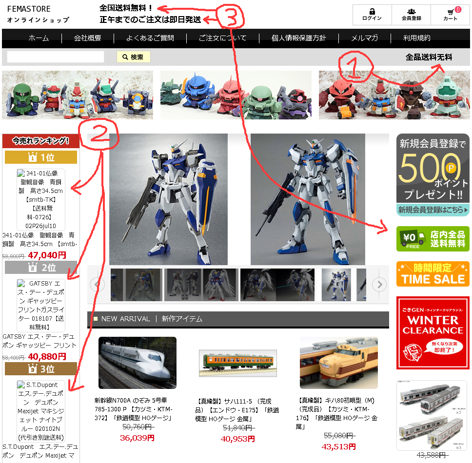f:id:sakatsu_kana:20180425152435j:plain