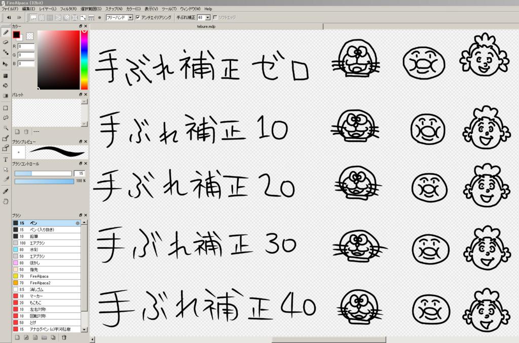 f:id:sakatsu_kana:20180509171102j:plain
