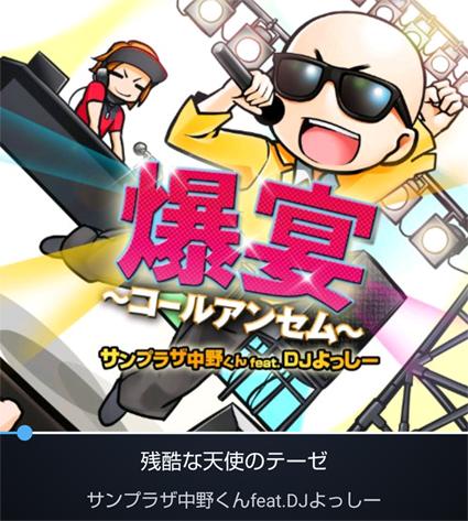 f:id:sakatsu_kana:20180517091714j:plain