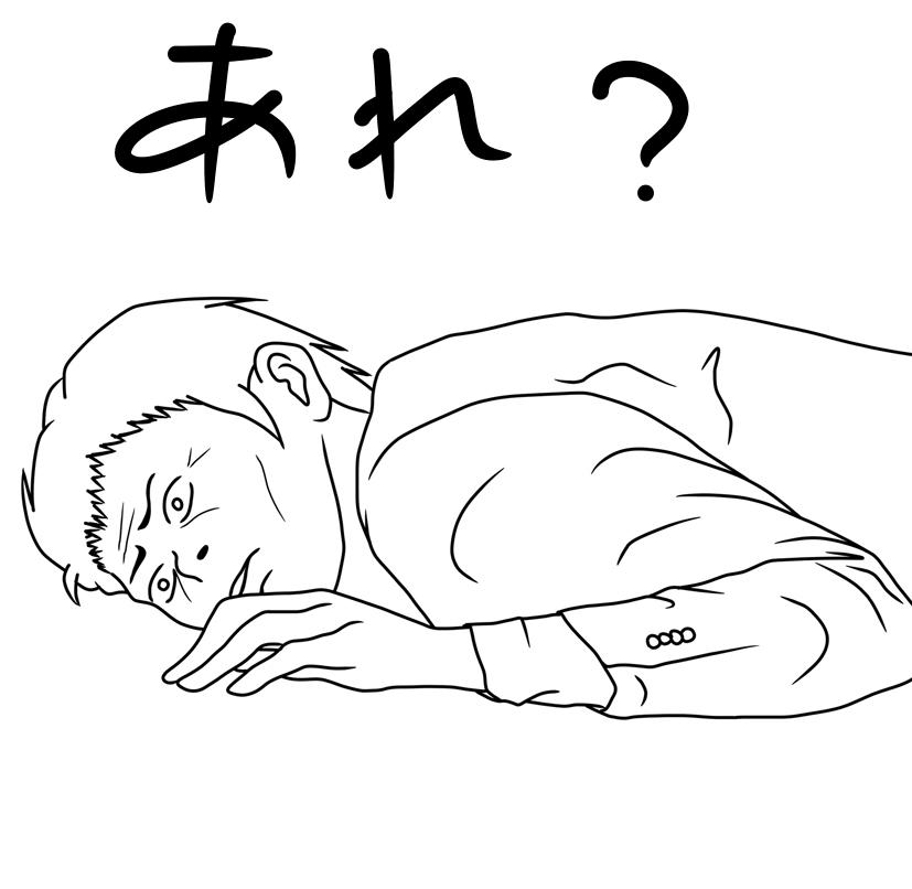 f:id:sakatsu_kana:20180523103404j:plain