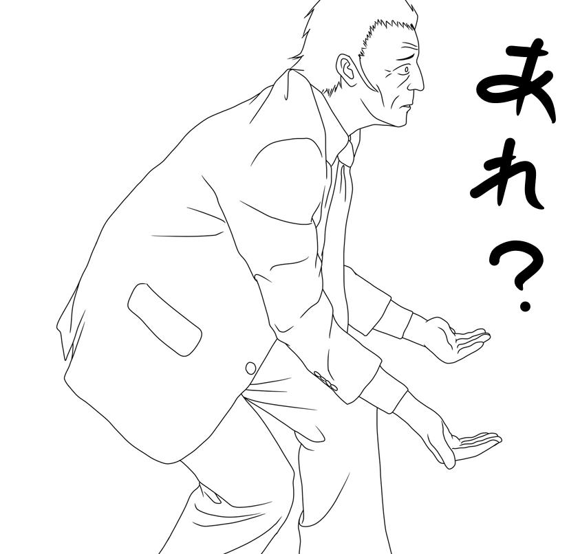 f:id:sakatsu_kana:20180523103454j:plain