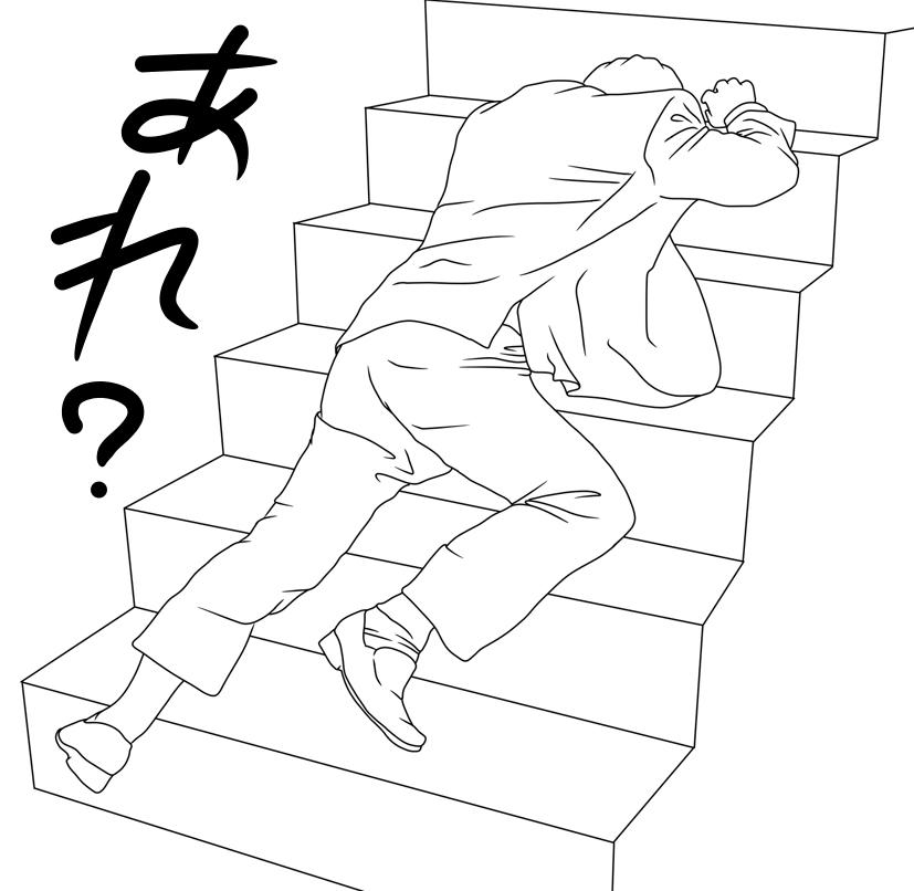 f:id:sakatsu_kana:20180523103521j:plain