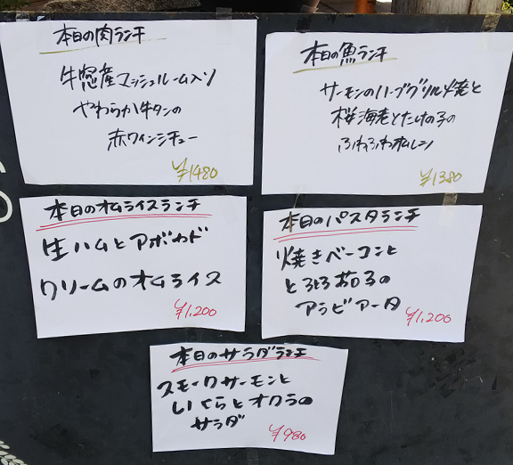 f:id:sakatsu_kana:20180604111819j:plain
