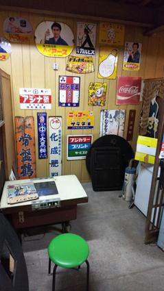 f:id:sakatsu_kana:20180618111833j:plain