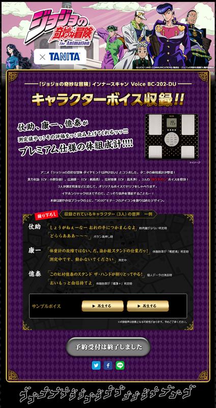 f:id:sakatsu_kana:20180619151657j:plain
