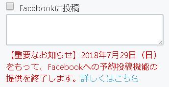 f:id:sakatsu_kana:20180704082351j:plain