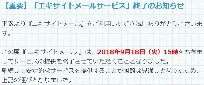 f:id:sakatsu_kana:20180704082851j:plain