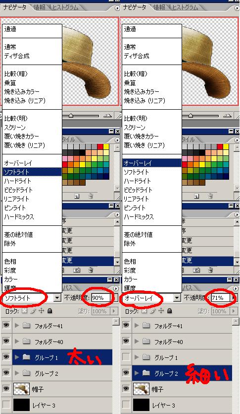 f:id:sakatsu_kana:20180705090421j:plain