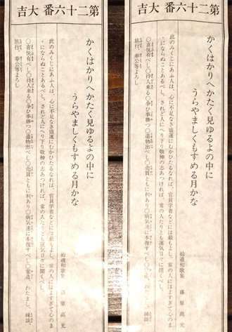 f:id:sakatsu_kana:20180718170126j:plain