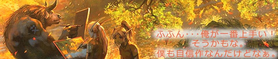 f:id:sakatsu_kana:20180723182215j:plain