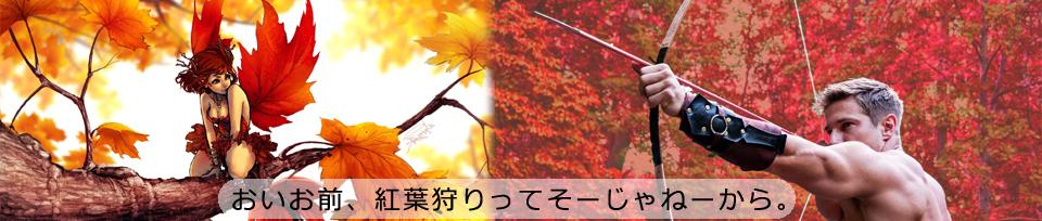 f:id:sakatsu_kana:20180723182317j:plain