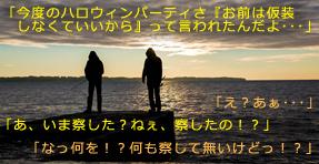 f:id:sakatsu_kana:20180723182520j:plain