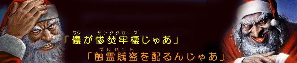 f:id:sakatsu_kana:20180723182640j:plain