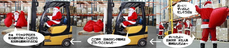 f:id:sakatsu_kana:20180723182824j:plain