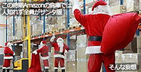 f:id:sakatsu_kana:20180723182835j:plain