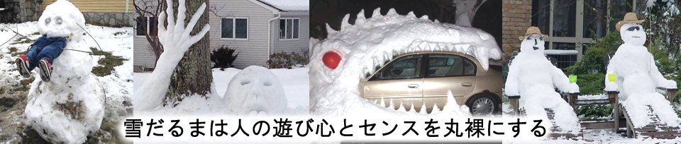 f:id:sakatsu_kana:20180723183153j:plain