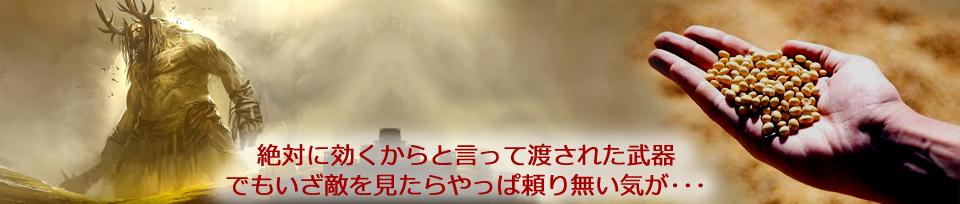 f:id:sakatsu_kana:20180723183236j:plain