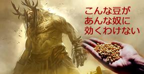 f:id:sakatsu_kana:20180723183254j:plain