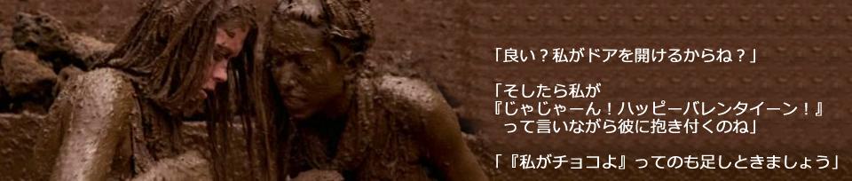 f:id:sakatsu_kana:20180723183327j:plain