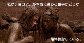 f:id:sakatsu_kana:20180723183435j:plain