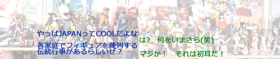 f:id:sakatsu_kana:20180723183455j:plain