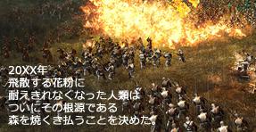 f:id:sakatsu_kana:20180723183600j:plain