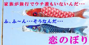 f:id:sakatsu_kana:20180723183650j:plain