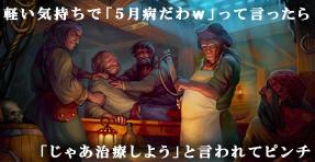 f:id:sakatsu_kana:20180723183744j:plain