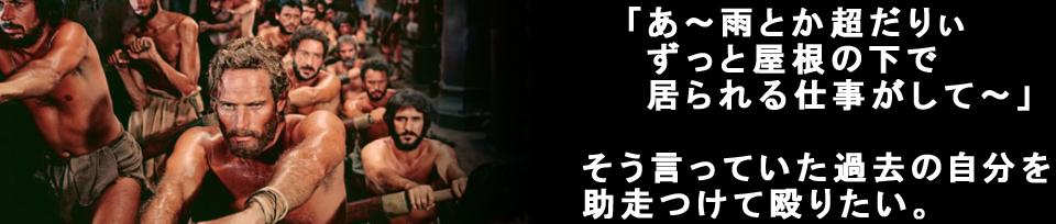 f:id:sakatsu_kana:20180723183808j:plain