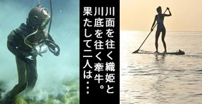 f:id:sakatsu_kana:20180723183903j:plain