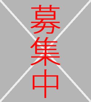 f:id:sakatsu_kana:20180725120931j:plain