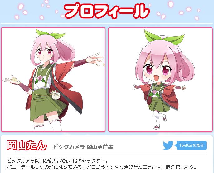 f:id:sakatsu_kana:20180730094112j:plain