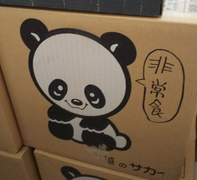 f:id:sakatsu_kana:20180909002238j:image