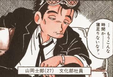 f:id:sakatsu_kana:20180914100430j:plain