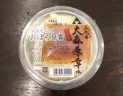 f:id:sakatsu_kana:20181005075157j:plain