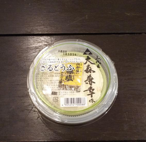 f:id:sakatsu_kana:20181012094109j:plain